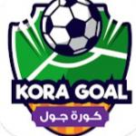 Kora Goal APK